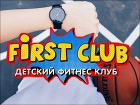 Франшиза First Club