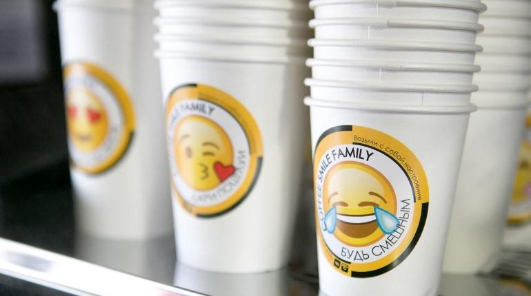 Франшиза COFFEE SMILE FAMILY 2