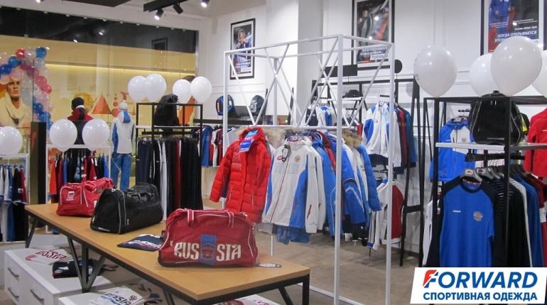 92a596650ee Франшиза магазина спортивной одежды «FORWARD»