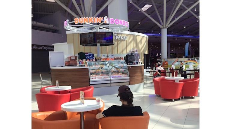 Франшиза Dunkin' Donuts 3