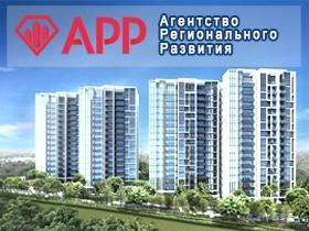 Агентства коммерческой недвижимости список коммерческая недвижимость в новостройках г тулы