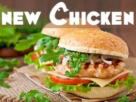 Франшиза New Chicken