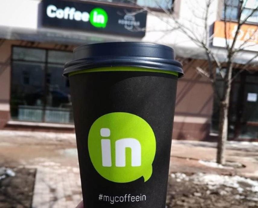 франшиза кофейни Coffee in Димитровград фото 3