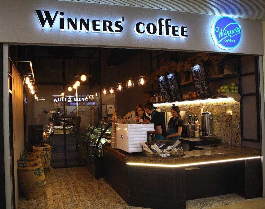 Франшиза кофе-баров Winners' Coffee интервью с франчайзером фото 5