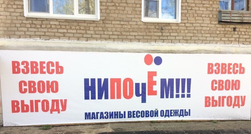 Франшиза магазина секонд-хенд НипочЁм фото 2