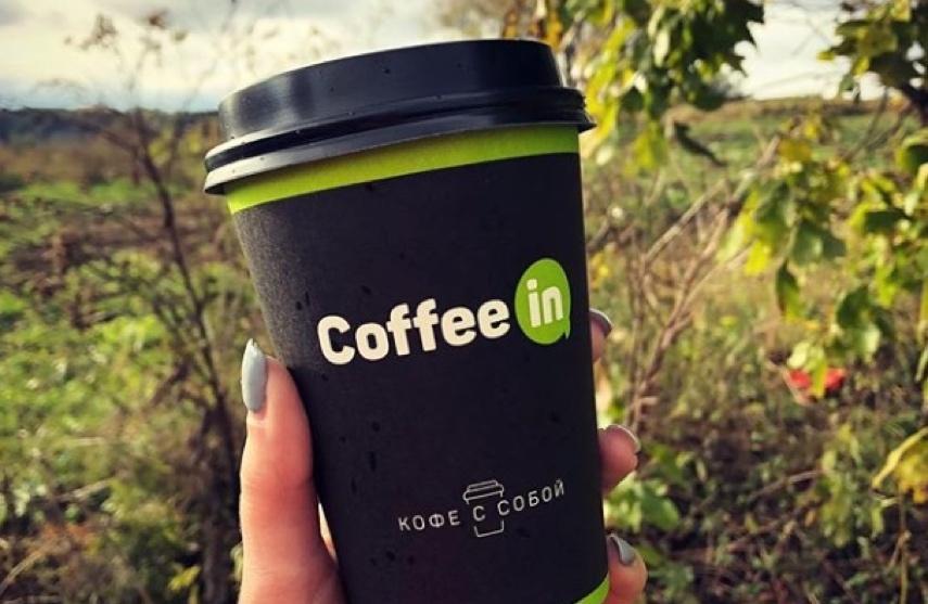 франшиза кофейни Coffee in Димитровград фото 2